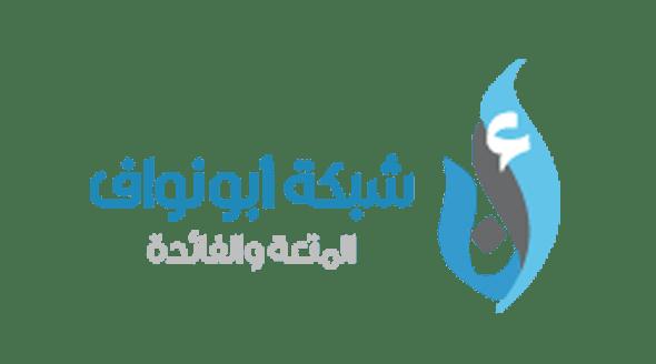 أبو نواف