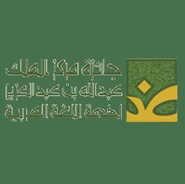 جائزة مركز الملك عبدالله